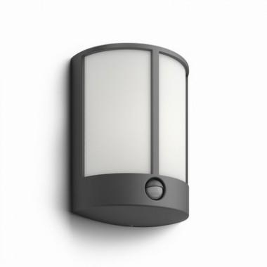 Stock IR wall lantern...
